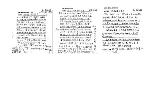 RWC201 (3).jpg