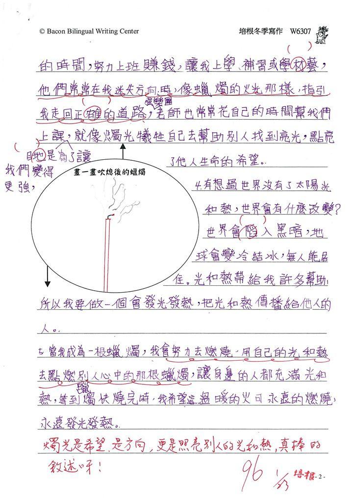 107W6307吳瑄綸 (2).jpg