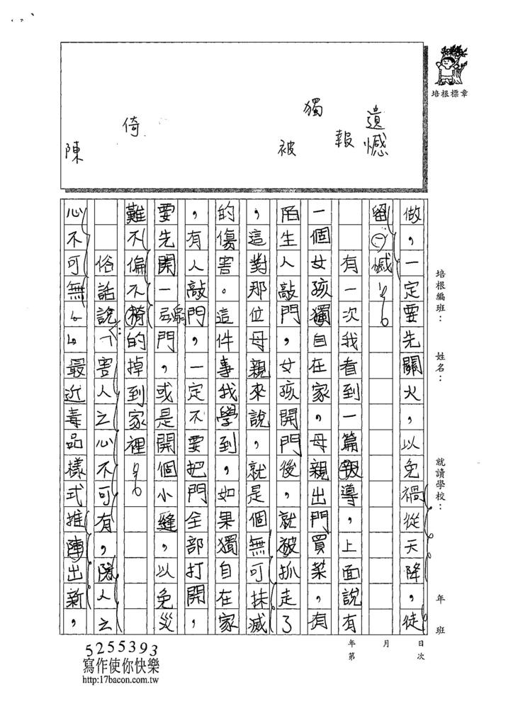 107W5307曾心耘 (2).jpg