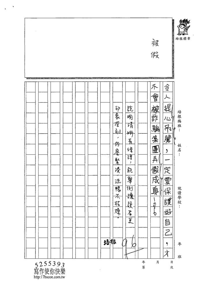 107W5307曾心耘 (3).jpg