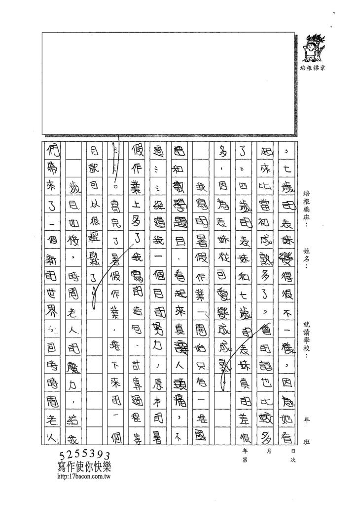 107W5308劉亭妤 (2).jpg
