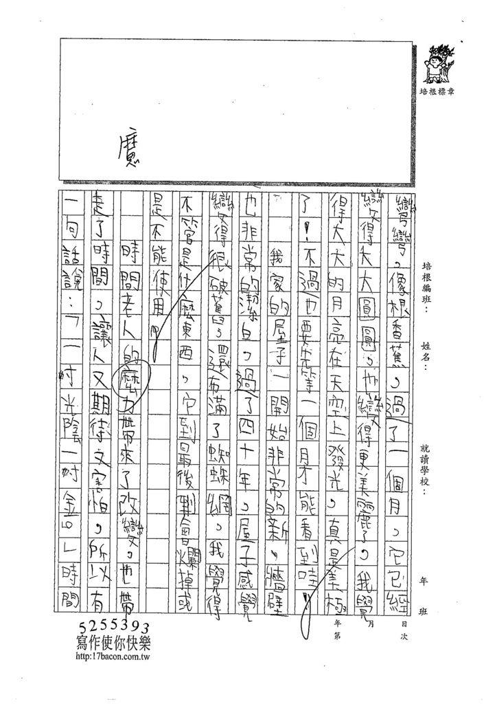 107W5308黃泓叡 (2).jpg