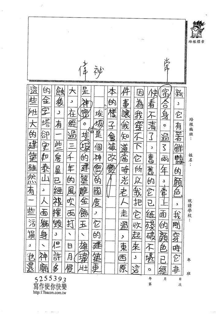 107W5308趙俤翔 (2).jpg