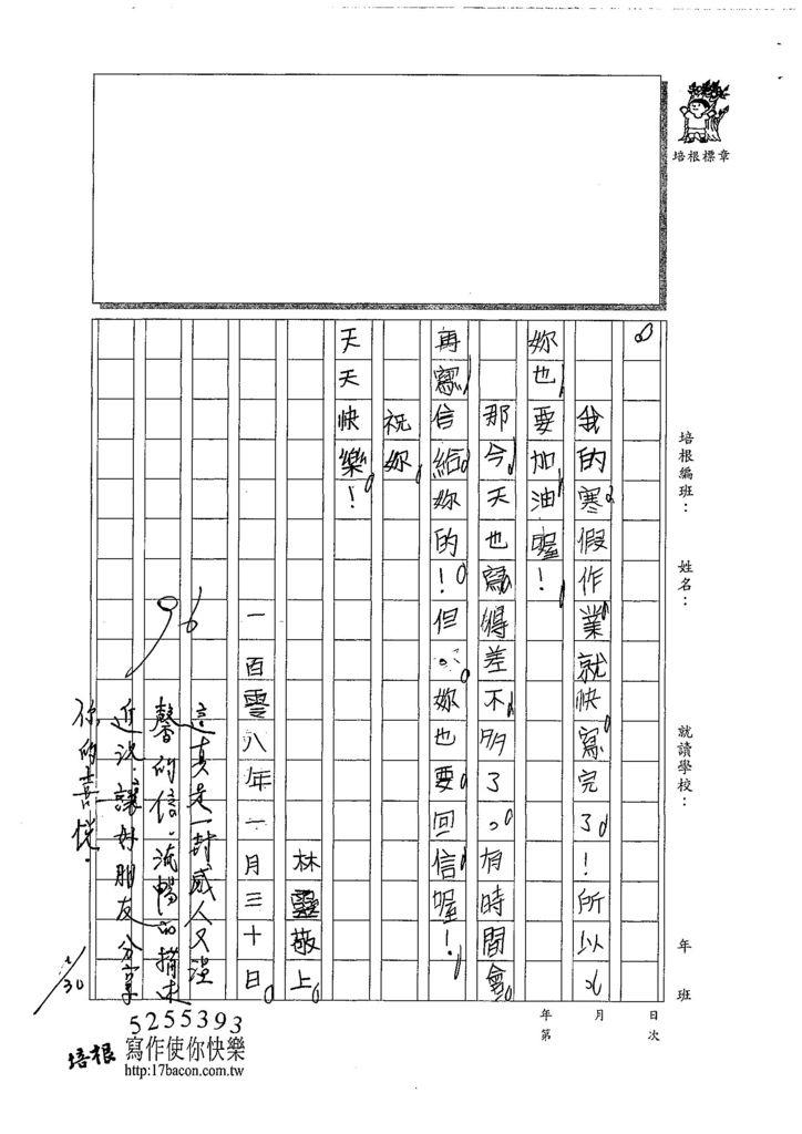 107W3308林靈 (2).jpg