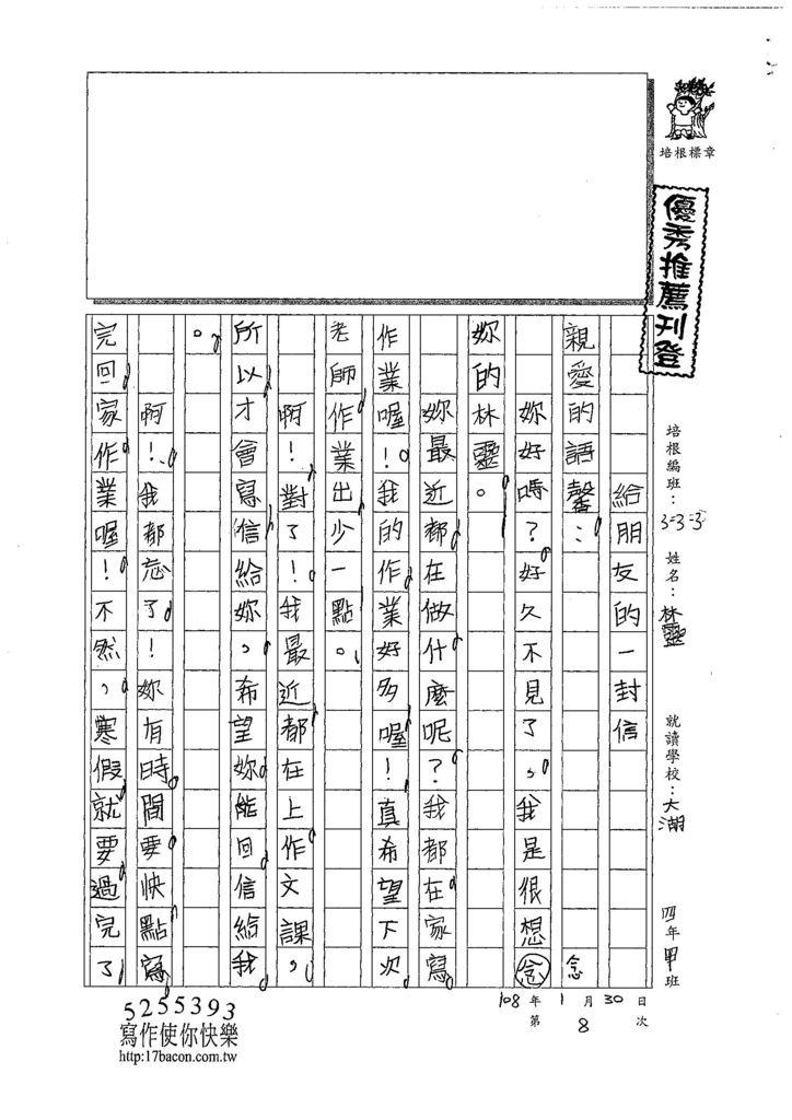 107W3308林靈 (1).jpg