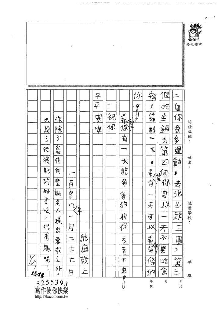 107W3308黃絡庭 (2).jpg