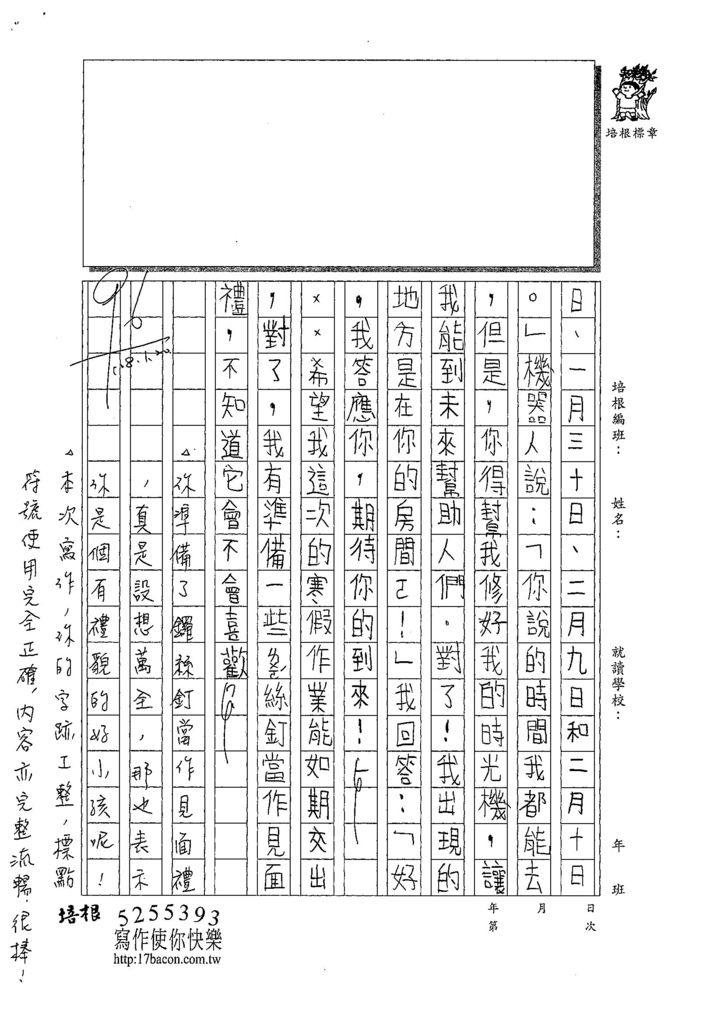 107W3307閔懷禛 (2).jpg
