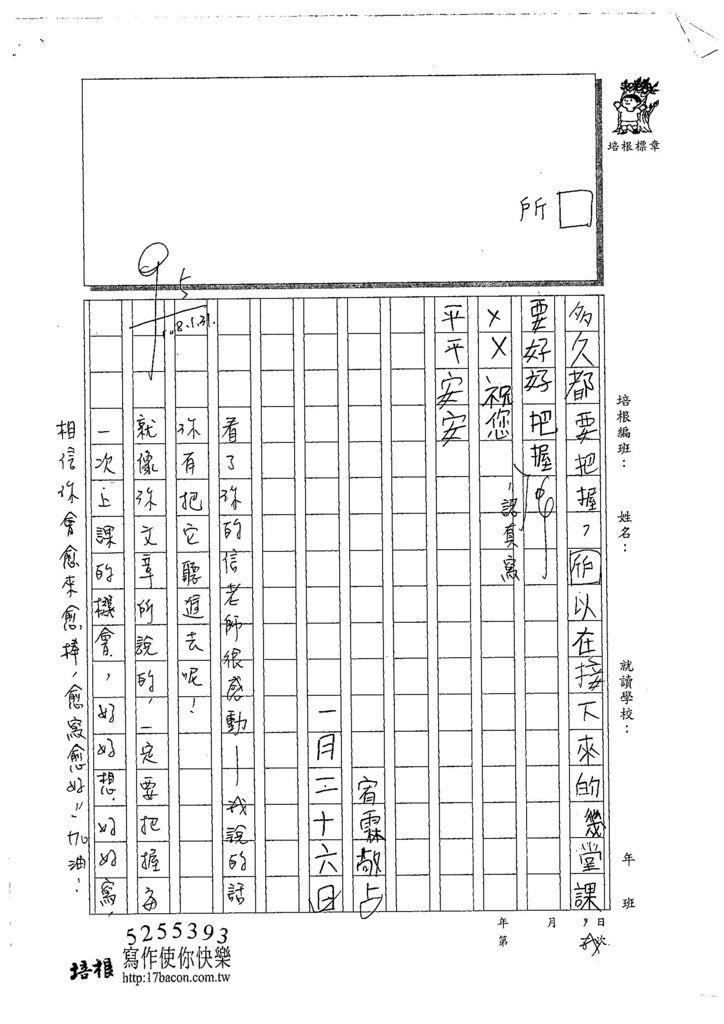 107W3308陳宥霖 (2).jpg