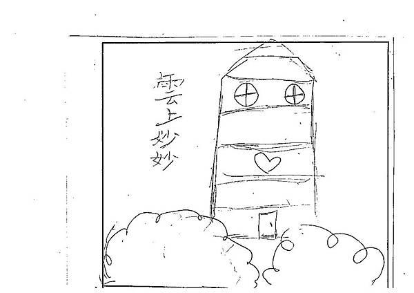 107W3305林芸翌 (3).jpg