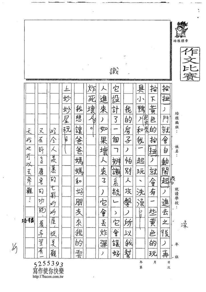 107W3305林芸翌 (2).jpg