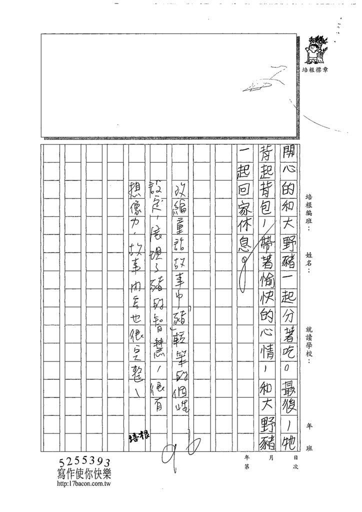 107W4308辛靖雯 (3).jpg