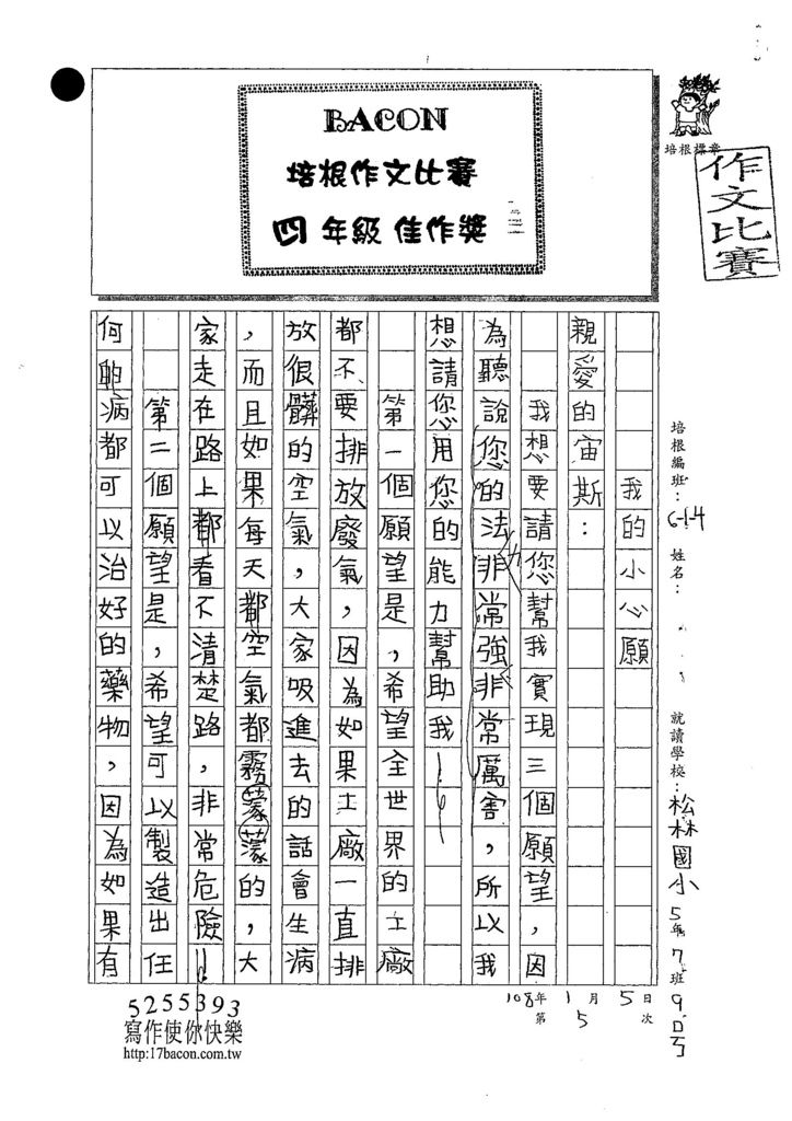 107W4305吳侑家 (1).jpg