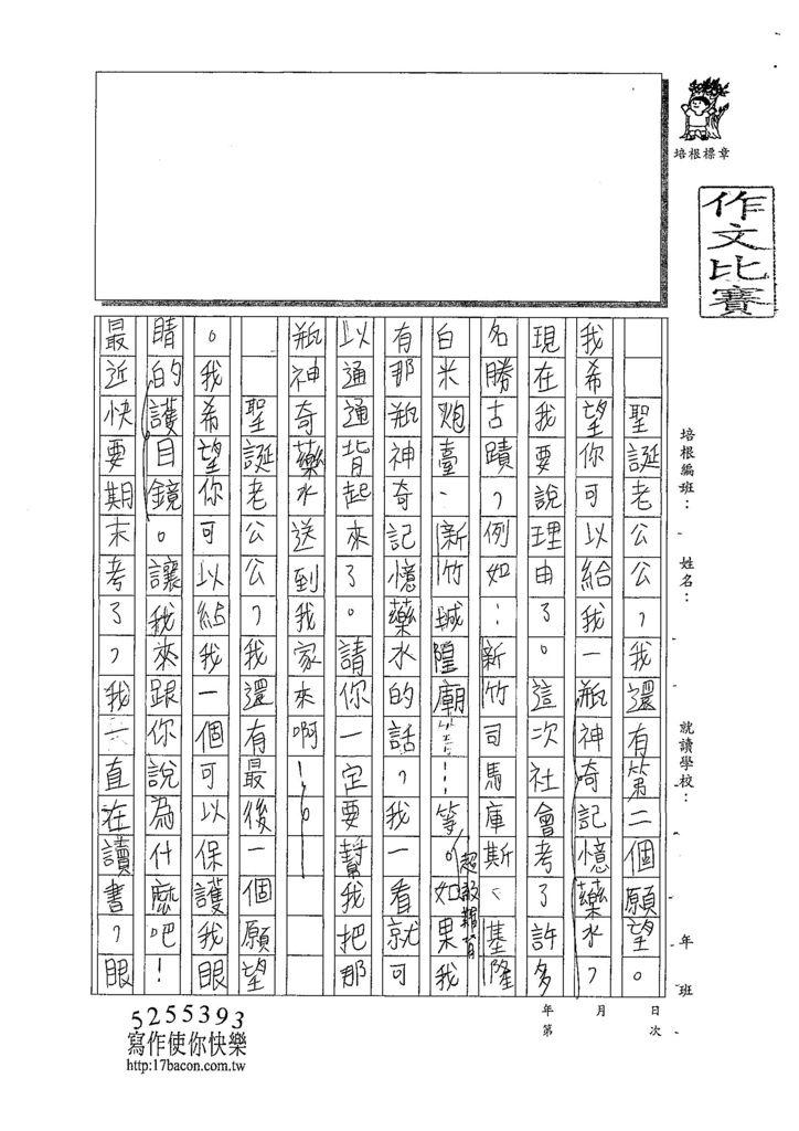 107W4305周羿均 (2).jpg
