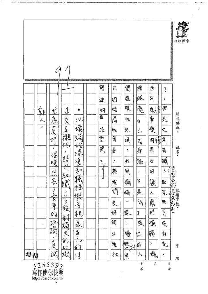 107W6308陳叡亭 (3).jpg