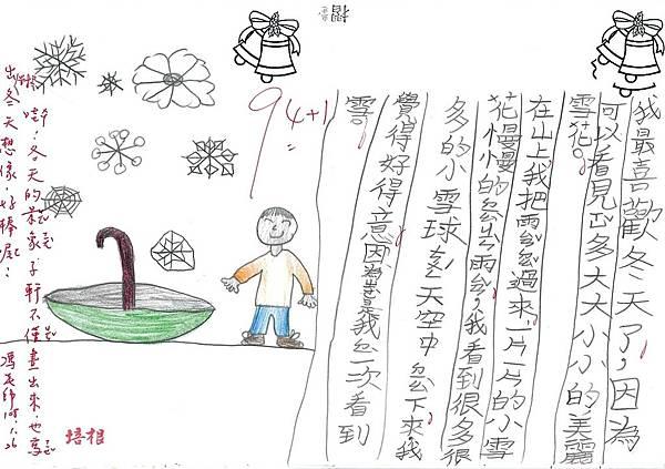 107WB308邱子軒 (4).jpg