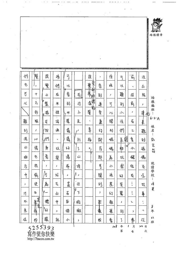 107WA307彭芷筠 (2).jpg