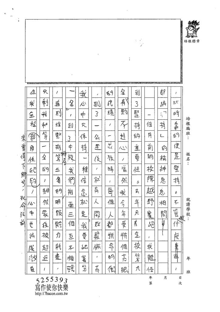 107WG308林靖軒 (2).jpg