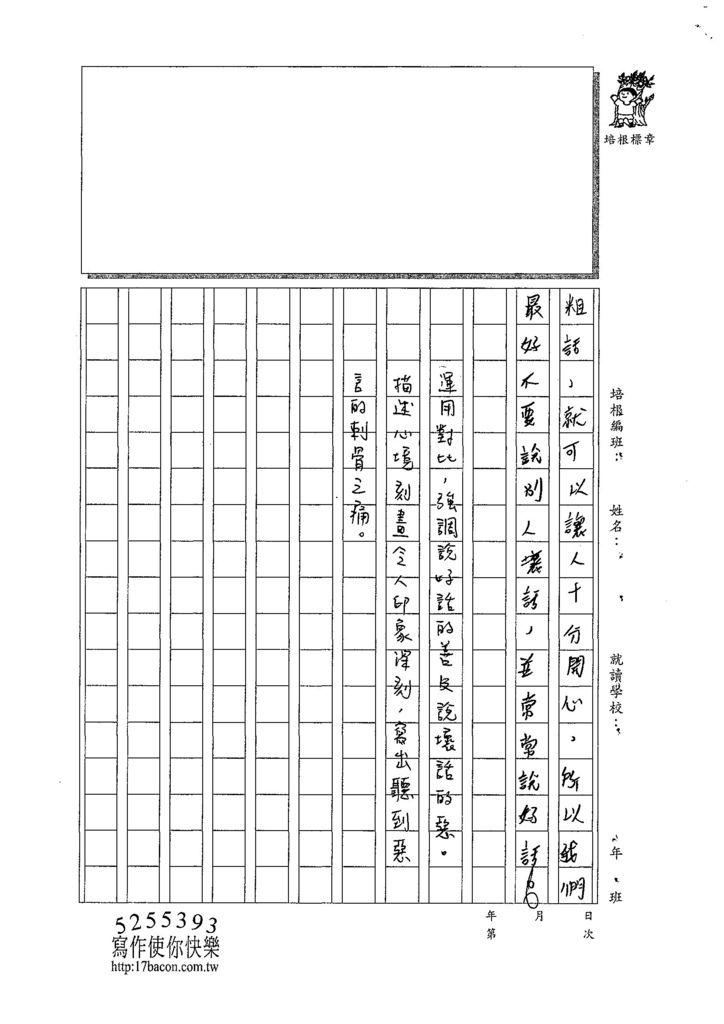 107W5305鍾瀚緯 (4).jpg