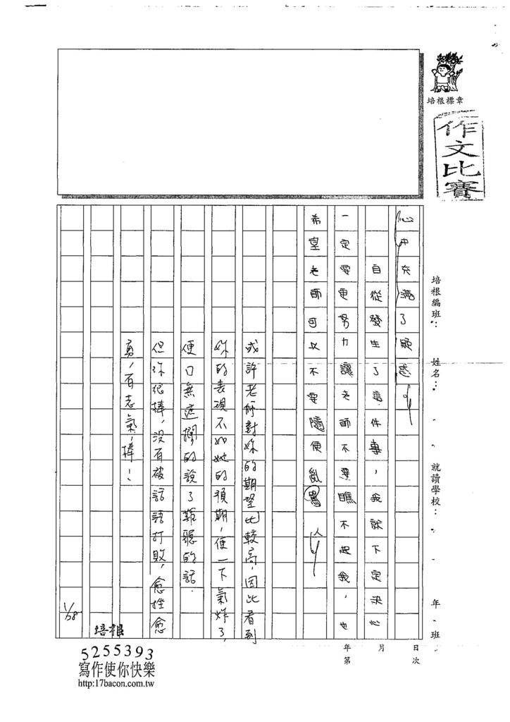107W5305劉亭妤 (3).jpg