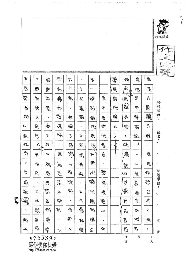 107W5305劉亭妤 (2).jpg