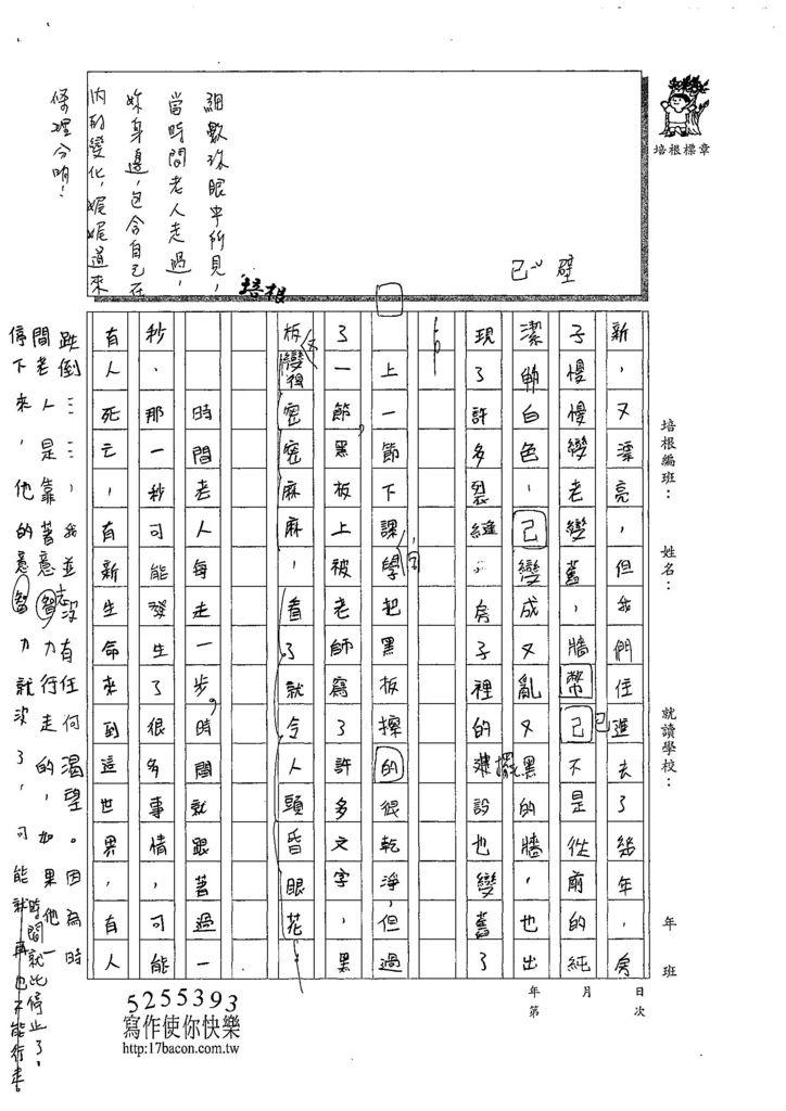 107W5308彭妍昕 (2).jpg