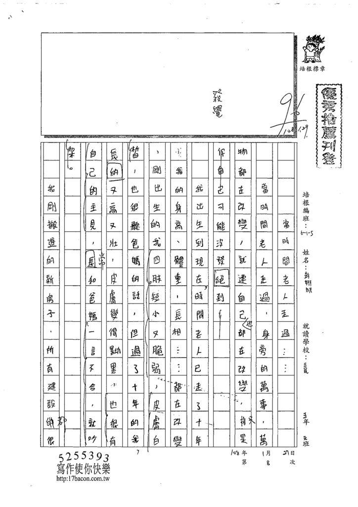 107W5308彭妍昕 (1).jpg