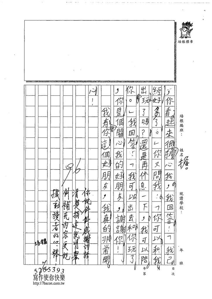 107W3310陳彥勳 (2).jpg
