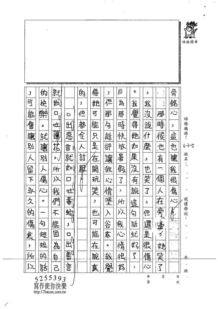 107W5305趙俤翔 (2).jpg