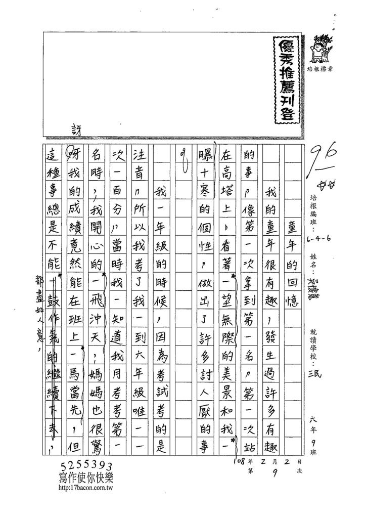 107W6309吳懷寬 (1).jpg
