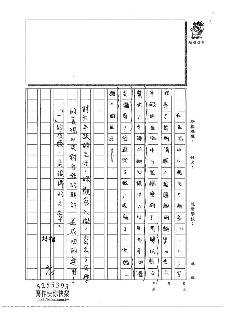 107W6309林宜靚 (3).jpg
