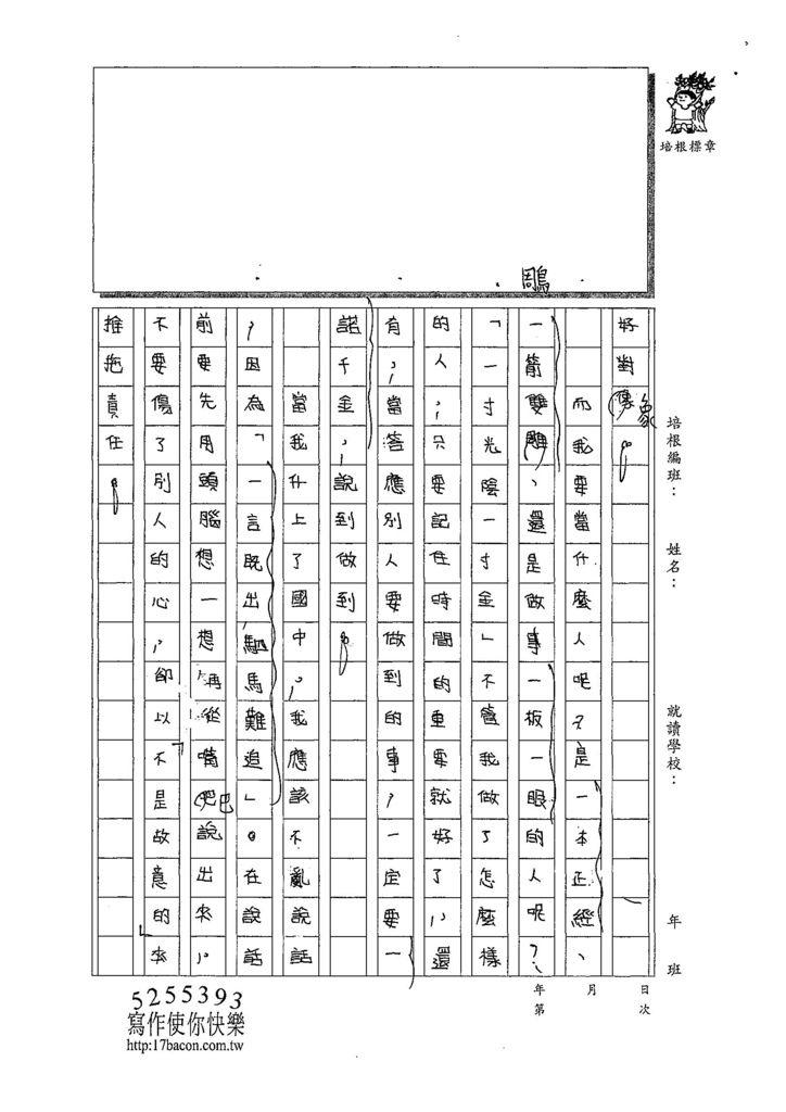 107W6309林宜靚 (2).jpg