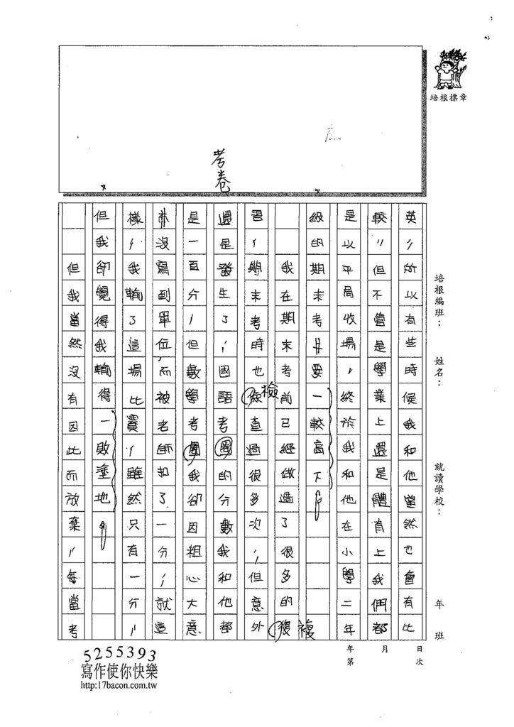107W6309張季濰 (2).jpg