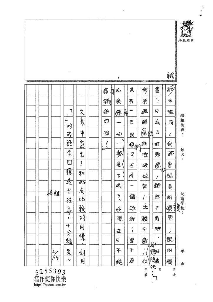 107W6309張季濰 (3).jpg