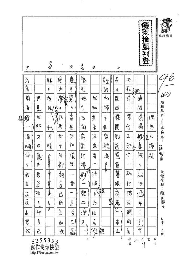 107W6309薛媛僖 (1).jpg