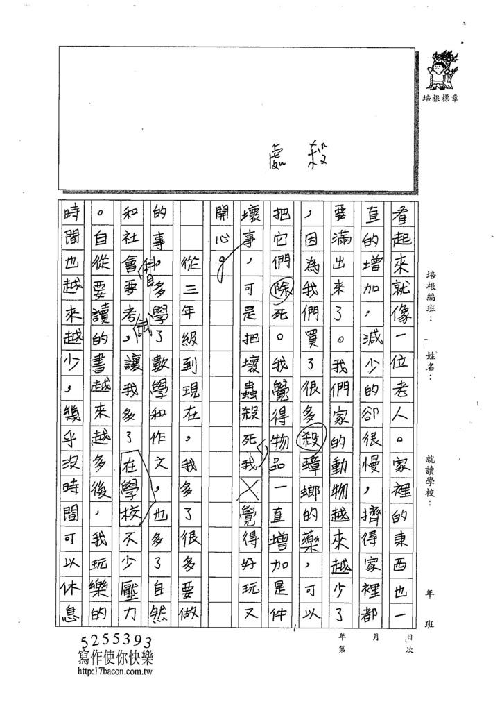 107W5309劉育寧 (2).jpg