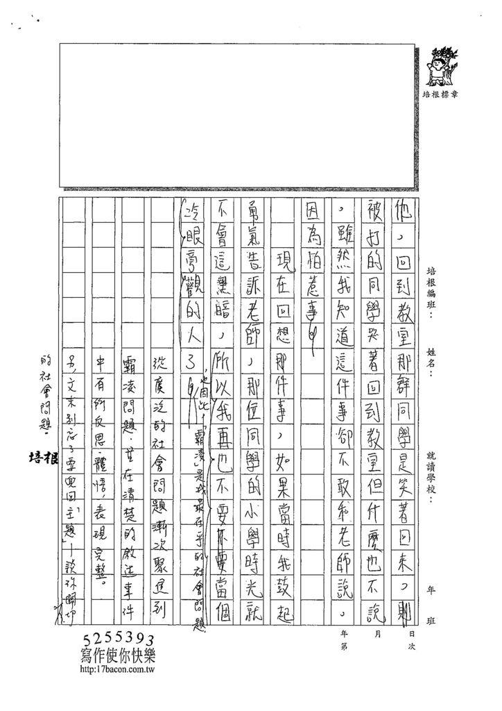 107WA309劉奕秀 (3).jpg