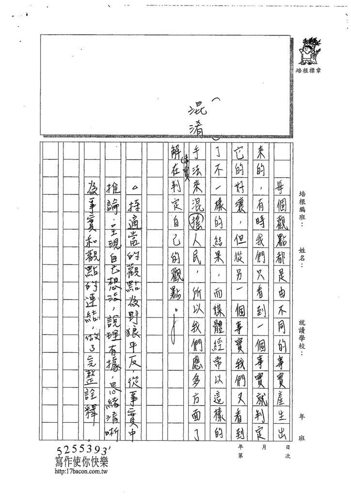 107WG309黃亭勻 (3).jpg