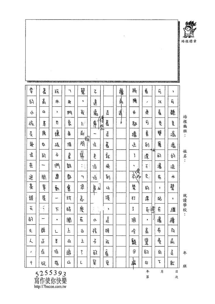 107WA307鄭翔尹(2).jpg