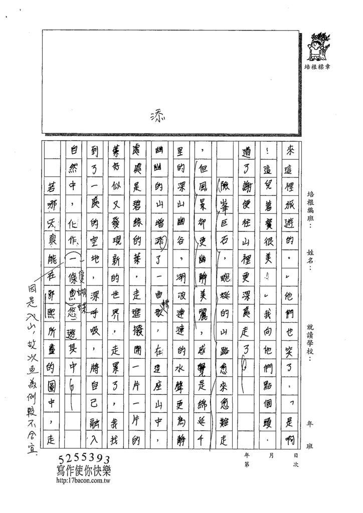 107WA307許宜莉 (2).jpg