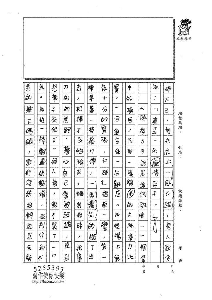 107W6309蔡欣融 (2).jpg