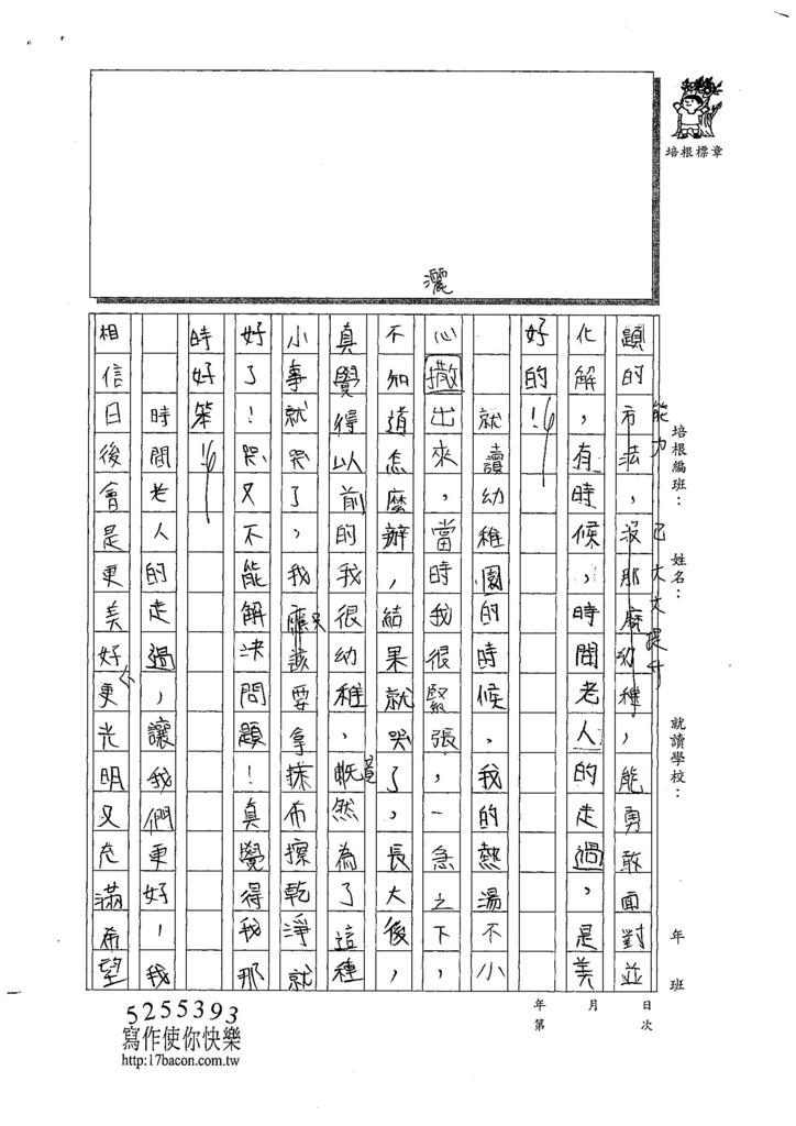 107W5309林子筠 (2).jpg