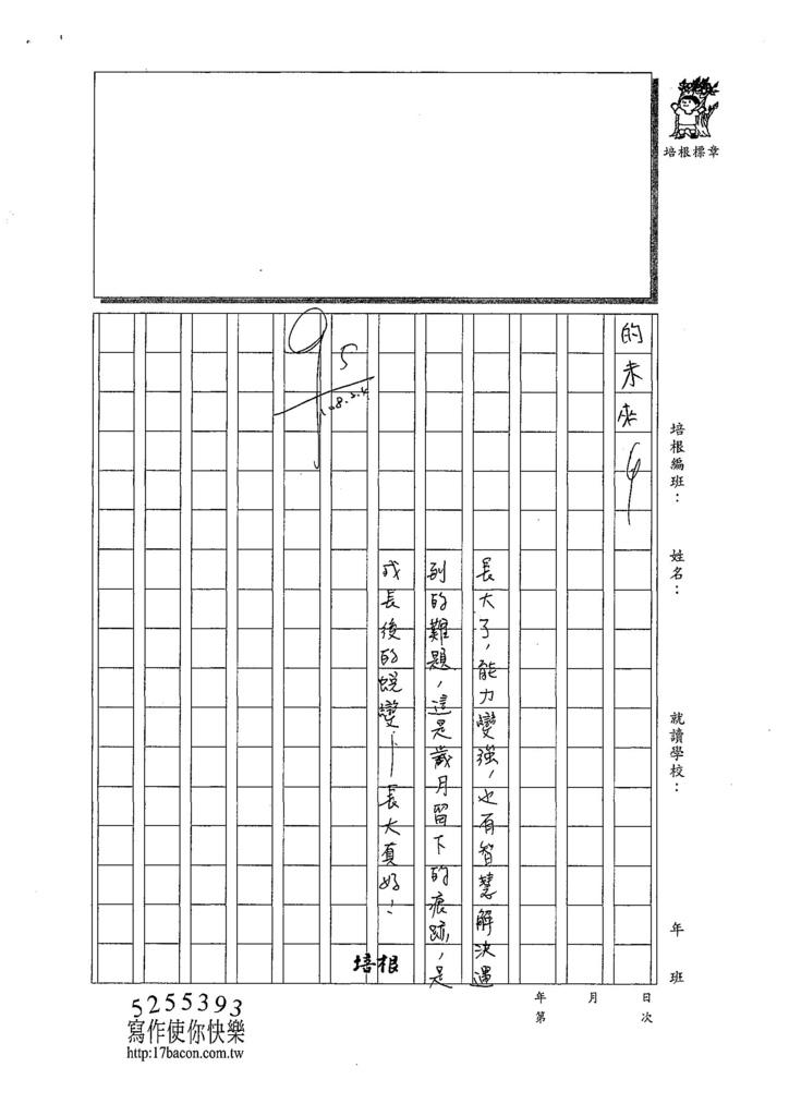 107W5309林子筠 (3).jpg