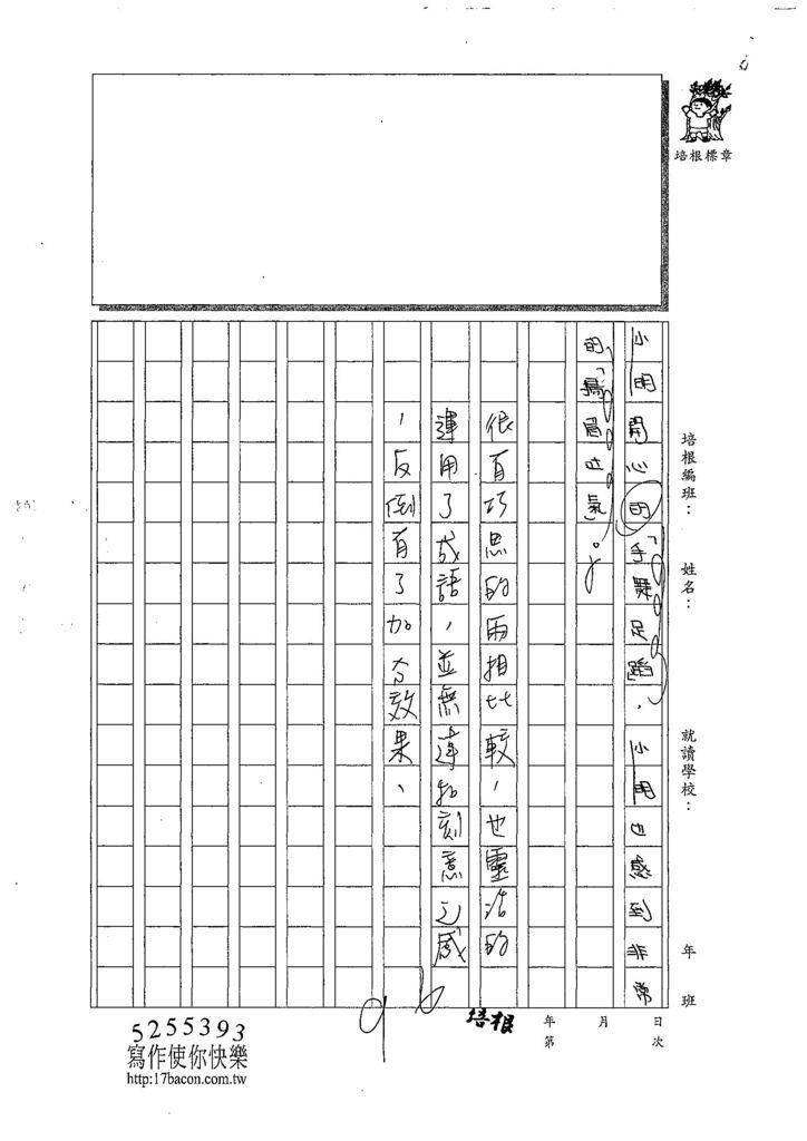 107W5310劉亭妤 (3).jpg