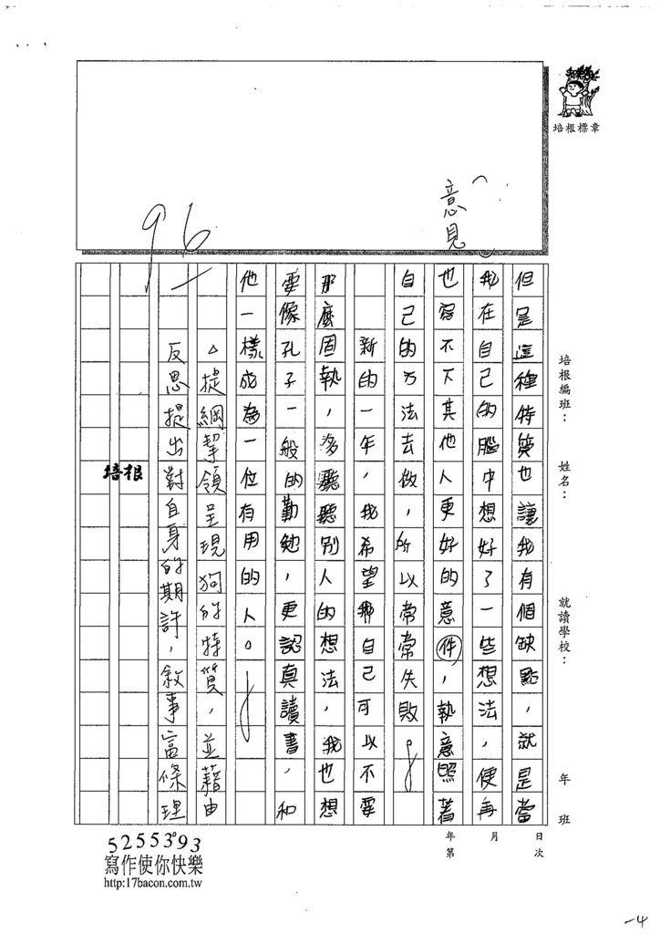 107W6310蔡欣融 (2).jpg