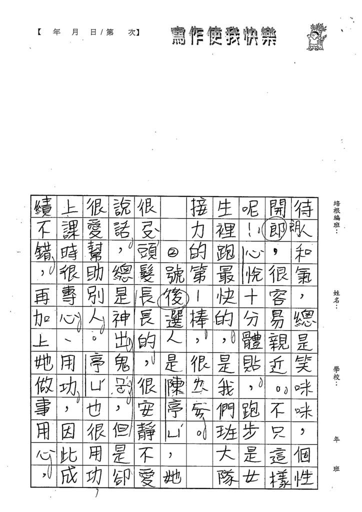 107WB310王映涵 (2).jpg
