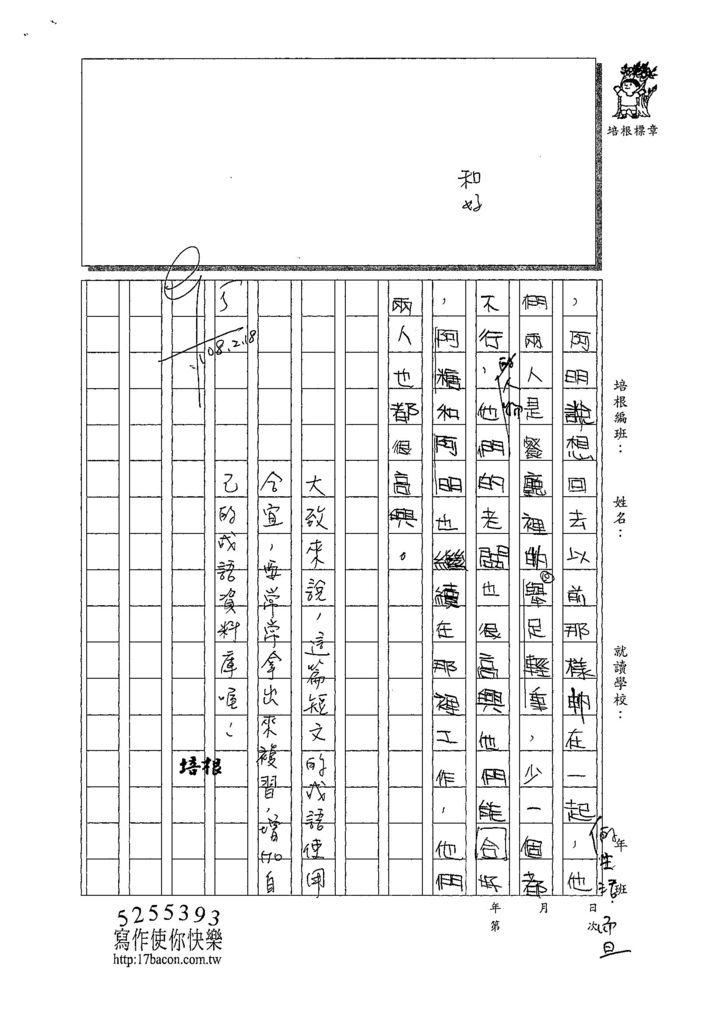 107W5310林詠婕 (2).jpg