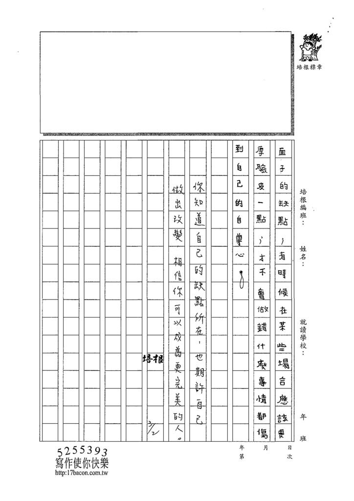 107W6310余昊威 (3).jpg