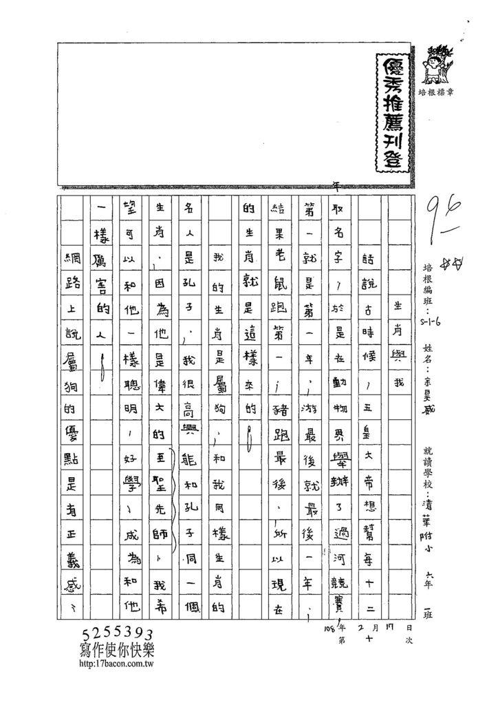 107W6310余昊威 (1).jpg