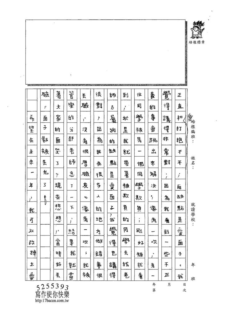 107W6310余昊威 (2).jpg