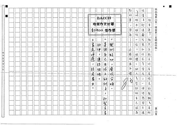 107WE305林芷韻 (2).jpg